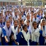 কুমিল্লা বিবির বাজার উচ্চ বিদ্যালয়ে মঞ্চে বসা নিয়ে প্রধান শিক্ষক লাঞ্ছিত, শিক্ষার্থীদের বিক্ষোভ