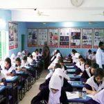 কুমিল্লা বোর্ডে ২৬৪টি কেন্দ্রে এসএসসি পরীক্ষা দিল প্রায় দেড় লাখ শিক্ষার্থী