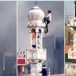 ভারতের দিল্লির মসজিদে অগ্নিসংযোগ, মিনারে উড়ছে হনুমানের পতাকা
