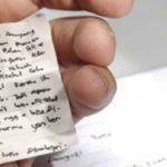 দেবিদ্বারে এসএসসি পরীক্ষায় নকল সরবরাহের দায়ে শিক্ষককে ২মাসের জেল
