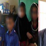 চাঁদপুরে পাঁচ শিক্ষার্থীকে থুথু খাওয়ালেন শিক্ষক
