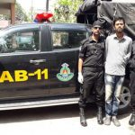 কুমিল্লায় 'করোনা' নিয়ে ফেসবুকে গুজব ছড়িয়ে আতঙ্ক তৈরির ঘটনায় যুবক গ্রেফতার