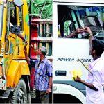 মুরাদনগরের কোম্পানীগঞ্জ বাস-সিএনজি স্ট্যান্ড: পরিবহনে সীমাহীন চাঁদাবাজি