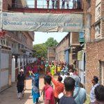দাউদকান্দিতে সোনালী আঁশ জুট মিলে বকেয়া বেতনের দাবীতে শ্রমিকদের আন্দোলন