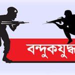"""চান্দিনায় """"বন্দুকযুদ্ধে"""" জেলা পরিষদ সদস্য সাধন হত্যায় জড়িত ডাকাত নিহত"""