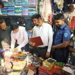কুমিল্লায় অধিক মূল্যে মাস্ক বিক্রির অভিযোগে ৪ প্রতিষ্ঠানকে জরিমানা