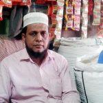 ডিএমসিবি'র সহায়তায় কুমিল্লার শাহাবুদ্দিন এখন সফল ব্যবসায়ি
