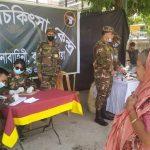 কুমিল্লায় বিনামূল্যে ভ্রাম্যমান চিকিৎসাসেবা চালু করেছে সেনাবাহিনী