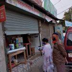 কুমিল্লা সদরে ৭ জনকে অর্থ জরিমানা