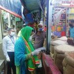 কুমিল্লা নগরীতে অধিক মূল্য রাখায় বিভিন্ন দোকানদারকে জরিমানা