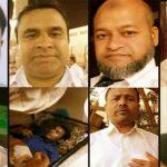 সৌদিআরবে করোনা ভাইরাসে ৩৫ বাংলাদেশির মৃত্যু: আজ নতুন আক্রান্ত ১১৪১ জন