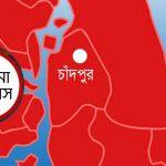 চাঁদপুর জেলা লকডাউন ঘোষণা করেছে জেলা প্রশাসন