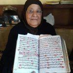 নিজ হাতে সম্পূর্ণ কুরআন লিখলেন ৭৫ বছরের বৃদ্ধা নারী
