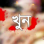 কুমিল্লার দাউদকান্দি ও তিতাসে আ'লীগ নেতাসহ দু'জন খুন