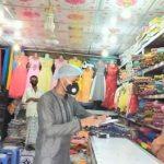কুমিল্লার হোমনায় বিভিন্ন বাজারে ৫ ব্যবসায়ীকে ভ্রাম্যমাণ আদালতের জরিমানা