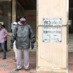 কুমিল্লা নগরীর ট্রমা সেন্টার লকডাউন