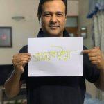 ব্রাহ্মণবাড়িয়া জেলা নিয়ে যা বললেন গায়ক আসিফ