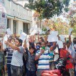 কুমিল্লায় অতিরিক্ত বিদ্যুৎ বিলে দিশেহারা গ্রাহক: বিদ্যুৎ অফিস ঘেরাও