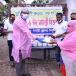 কুমিল্লা সিটি ক্লাবের উদ্যোগে ২ শত অসহায় মানুষের মাঝে ইফতার- ঈদ সামগ্রী বিতরণ