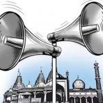 কাল থেকে কুমিল্লাসহ সারাদেশে মসজিদে ৫ ওয়াক্ত নামাজ পড়ার অনুমতি
