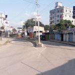কুমিল্লার চান্দিনায় ব্যাংক কর্মকর্তাসহ ৯ জনের করোনা শনাক্ত