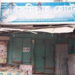 চান্দিনায় মঙ্গলবারে আরো ২ জনের করোনা শনাক্ত;উপসর্গ নিয়ে ২ জনের মৃত্যু
