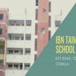 জিপিএ ফাইভে ২য় কুমিল্লা ইবনে তাইমিয়া স্কুল