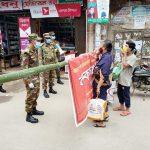 কুমিল্লা সিটি করপোরেশনের ৪টি ওয়ার্ডে সেনাবাহিনীর টহল জোরদার