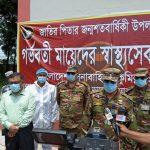 কুমিল্লায় সেনাবাহিনীর উদ্যোগে 'মায়েদের স্বাস্থ্যসেবা ক্যাম্পে' চিকিৎসা নিল ৫ শতাধিক মানুষ