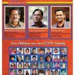 কুমিল্লা জিলা স্কুল-৯৮ ব্যাচের বন্ধুদের উদ্যোগে বাচ্চাদের নিয়ে অনলাইন চিত্রাঙ্কন প্রতিযোগিতা  অনুষ্ঠিত