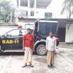 কুমিল্লার চৌদ্দগ্রামে র্যাবের অভিযান: প্রায় সাড়ে ১৯ হাজার ইয়াবাসহ ২ জন আটক