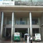 কুমিল্লায় এএফসি ফরটিস হাসপাতালের ফার্মেসীতে মেয়াদোত্তীর্ণ ঔষধ বিক্রির দায়ে জরিমানা