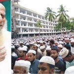 কুমিল্লায় শতবর্ষী আলেম ক্বারী আঃ রহমান ইন্তেকাল করেছেন, জানাজায় হাজারো মানুষের ঢল