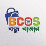 'BCOS-বন্ধু বাজার' এর উদ্বোধন, আনুষ্ঠানিক যাত্রা শুরু কাল