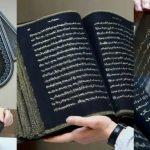 স্বর্ণ ও রুপার হরফে কুরআন লিখে ইতিহাস গড়লেন মেমেদজাদে