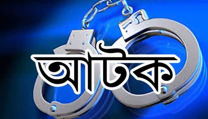 news-image