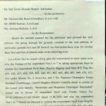 কুমিল্লার মেঘনায় বালু উত্তোলন বন্ধে হাইকোর্টের স্থগিতাদেশ