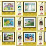 কুমিল্লা জিলা স্কুল-৯৮ ব্যাচের বন্ধুদের ফেইসবুক পেইজের উদ্যোগে চিত্রাঙ্কন প্রতিযোগীতার আয়োজন