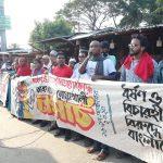 ধর্ষণ ও বিচারহীনতার বিরুদ্ধে কুমিল্লার চান্দিনায় প্রগতিশীল ছাত্র সংগঠনের পথসভা