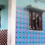 কুমিল্লার মুরাদনগরে অবসরপ্রাপ্ত সেনা সদস্যের বাড়িতে গ্রাম পুলিশের হামলা