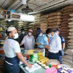 কুমিল্লায় বাজার তদারকিকালে চার প্রতিষ্ঠানকে জরিমানা
