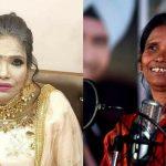 রাতারাতি সেলিব্রেটি হওয়া রানু মন্ডল আবারও ভিক্ষে করছেন স্টেশনে