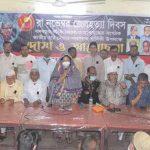 কুমিল্লায় এমপি সীমার উদ্যোগে জেল হত্যা দিবস পালন
