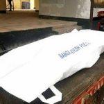 ব্রাহ্মণবাড়িয়া সদরের রেলপথের পাশ থেকে অজ্ঞাত ব্যক্তির মরদেহ উদ্ধার