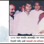 কুমিল্লার রাজনীতিতে তরুণ নেতৃত্ব: যুবলীগ নেতা গোলাম মোস্তফা শরীফ