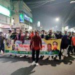 বঙ্গবন্ধুর ভাস্কর্য ভাঙচুর: কুমিল্লায় মহানগর যুবলীগের বিক্ষোভ মিছিল ও প্রতিবাদ সভা