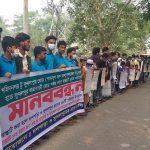 কুমিল্লার দাউদকান্দির সুন্দুলপুরে সড়কের দাবীতে গ্রামবাসীর মানববন্ধন