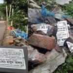 কুমিল্লার দাউদকান্দিতে উন্নয়ন প্রকল্পের নাম ফলক ভাংচুর