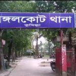 নাঙ্গলকোটে প্রবাসীর ঘর ভেঙে নিয়ে ভাঙ্গারি দোকানে বিক্রি