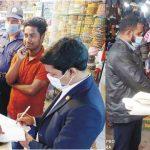 কুমিল্লা জেলাজুড়ে ২৯টি মোবাইল কোর্টে ২০২ জনকে অর্থদন্ড প্রদান